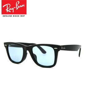 【正規品】【送料無料】Ray Ban レイバン メンズ サングラス Ray-Ban RB2140F Original Wayfarer アジアン フィット 901/64 52 52 サイズ 正規品 安い ケース&クロス付【楽天海外直送】