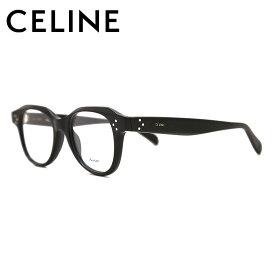 【正規品】【送料無料】Celine セリーヌ レディース メガネ Celine CL 41457 807 47 47 サイズ 正規品 安い【楽天海外直送】【お取り寄せ品】