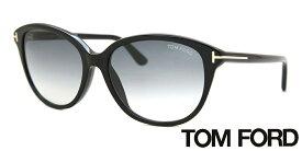 【楽天海外直送】Tom Fordトムフォード サングラス レディースTom Ford FT0329 KARMEN 01B送料無料57サイズ 正規品 安い ケース付UVカット 紫外線カット