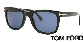 【楽天海外直送】Tom Fordトムフォード サングラスFT0336 LEO 01V送料無料52サイズ 正規品 安い ケース付 サングラス メンズUVカット 紫外線カット