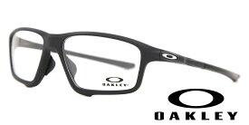 【楽天海外直送】Oakleyオークリー メガネOakley OX8080 CROSSLINK ZERO Asian Fit (フレームのみ)送料無料58サイズ 正規品 安い