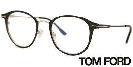 【楽天海外直送】Tom Fordトムフォード ユニセックス メガネTom Ford FT5528-B 49サイズ 正規品 安い ケース&クロス付Blue-Light Blockブルーライトブロック