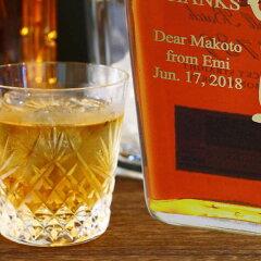 【送料無料】【名入れ】バーボン スモールバッチ 名入れウイスキー お父さんやお爺ちゃんのプレゼントに