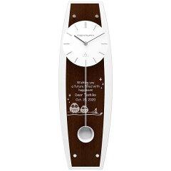 【送料無料】【名入れ】名入れができる電波振り子時計 ペンデュラムクロック 電波時計 ウェンジウッド 新築祝いに!結婚祝いに引っ越し祝い!開店祝いにも!必ず喜ばれるインパクト大の贈物!開店祝い 開院祝い 周年記念品 創立祝いにも!