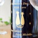 【送料無料】【名入れ】ロジャーグラート カヴァ ロゼ ブリュット 名入れスパークリングワイン