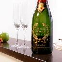 【送料無料】【名入れ】フェッラーリ ドゥミセック 名入れスパークリングワイン