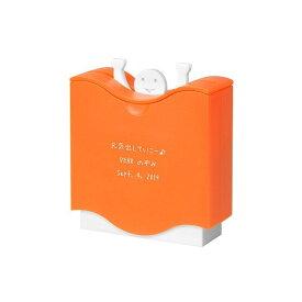 リフトアップ トゥースピックケース オレンジ アイデアデザインの楊枝入れ!名入れでユニークなプレゼント【ラッキーシール対応】