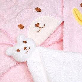 ミキハウス ベビーバスポンチョセット ピンク【ラッキーシール対応】
