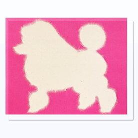 メッセージカード プードル メッセージ印刷込【ラッピング不可】【ラッキーシール対応】