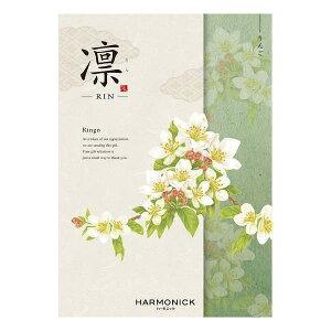 【送料無料】凛 カタログギフト りんご 林檎 15800