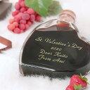 【送料無料】【名入れ】スウィートワイン 名入れハート型ワイン 二人で過ごす時間にとびっきりのプレゼント