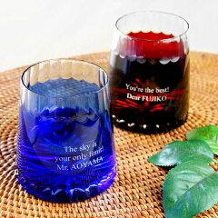 【送料無料】切子グラス富士山をモチーフとした切子グラス青富士&赤富士ペアグラスで名入れも出来ます。夫婦へのプレゼントに。素敵なペアグラスギフトです。【ラッキーシール対応】