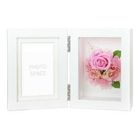 【送料無料】プリザーブドフラワー フォトフレーム ピンク S 名前が入るプリザ&写真たて【ラッキーシール対応】