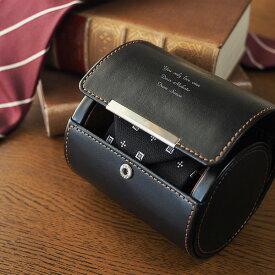 【送料無料】【名入れ】ネクタイ&ウォッチケース 名入れネクタイ携帯ケース 腕時計ケース 就職祝い