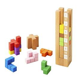 知の贈り物シリーズ 育脳タワー 孫育 木のおもちゃ 3歳 3才 保育園 幼稚園
