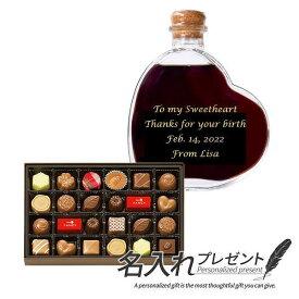 【名入れ】ハート形 メッセージワインと Mary's ファンシー チョコレート バレンタインギフト 名入れ【ラッキーシール対応】