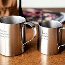 【送料無料】【名入れ】アウトドア派のカップルへの贈り物に夫婦茶碗ならぬ夫婦マグ 名前入り、メッセージ入りのオリジナルペアマグカ…