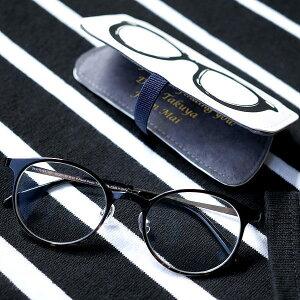 【名入れ】名前が入る オリジナル スリムメガネケース ブラック PC眼鏡ケースの男性への贈り物