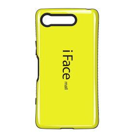 【送料無料】iFace mall Xperia XZ1ケースカバー SO-01K/SOV36/701SOケース スマホケース 人気ケース Xperia Xz1 TPUケース アイフェイス モール(全11色)