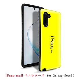 iFace mall ケース Galaxy Note10 ケース Galaxy note 10 ケース ギャラクシー note10 ケース ギャラクシー note 10 ケース ギャラクシー ノート10 ケース ギャラクシー ノート 10 ケース Samsung Galaxy note 10 サムスン ギャラクシー ノート 10 ケース Galaxy