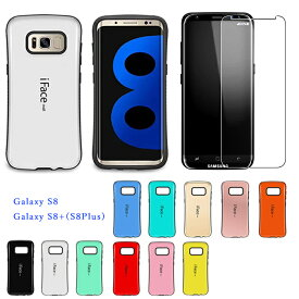 iFace mall ケース 強化ガラスフィルム セット Galaxy S8 ケース Galaxy S8+ ケース ギャラクシー S8 ケース ギャラクシー S8 プラス ケース SC-02J ケース SCV36 ケース SC-03J ケース SCV35 ケース GalaxyS8 ケース GalaxyS8plus ケース Galaxy S8 Plus ケース