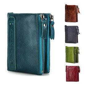 【送料無料】財布 メンズ 二つ折り 人気 本革 小銭入れあり 折りたたみ財布 メンズ レディース 財布 ふたつおり カードケース カード メンズさいふ 二つ折り財布 小さい財布 ファスナー 大容量 コンパクト
