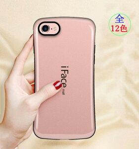 iFace mallケース iPhoneSE2 SE2ケース iPhone7/7Plus/iPhone8/iPhone8Plusケース iFacemall iPhone8ケースハードケースカバー アイフェイス アイフォン7 アイフォン7プラス アイフォン8 アイフォン8プラス ハード