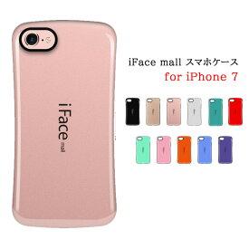 iFace mall ケース iPhoneSE2 SE2ケース(第2世代)iPhone 7 ケース iFacemall iPhone7 ケース アイフォン7 ケース アイフォン 7 ケース iPhone 7 カバー iPhone7 カバー アイフォン7 カバー アイフォン 7 カバー iPhone ケース アイフォン iPhone カバー iPhone スマホケース
