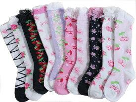 色柄お任せ 3足セット 激安 女の子 靴下  花柄 ハイソックス 女の子 花・イチゴ・リボン 靴下 サイズ15〜19cm 20-24cm