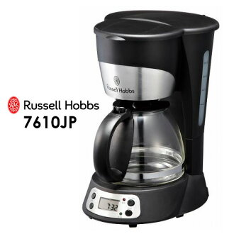 Russell Hobbs 5 cup coffee maker 7610JP / ラッセルホブス fs3gm
