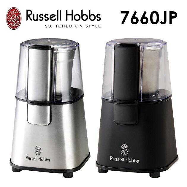 Russell Hobbs コーヒーグラインダー 7660JP /ラッセルホブス 【ポイント5倍/送料無料/在庫有/あす楽】【RCP】【p0123】