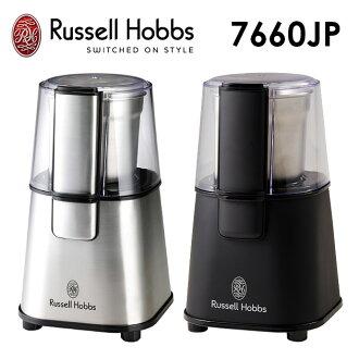Russell Hobbs coffee grinder 7660 JP / Russell Hobbs fs3gm