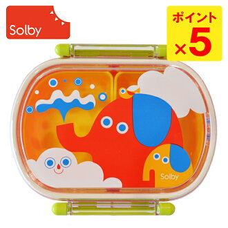 Solby mogu mogu lunch box and was greatly becomes elephant / sorby fs4gm
