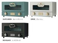 【Toffy】グリルオーブントースター
