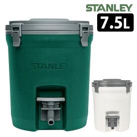 STANLEY ウォータージャグ 7.5L /スタンレー 【ポイント15倍/送料無料/在庫有/あす楽】【RCP】【p1029】