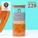 Picklestone220 漬物瓶 / ピクルストーン220 【送料無料/在庫有/あす楽】【RCP】