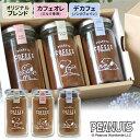 INIC PEANUTS スヌーピーコーヒー ギフトボックス(3ボトルセット) /イニック ピーナッツシリーズ 【送料無料…