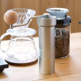 コーヒーグラインダー Zpro 【ポイント2倍/送料無料/在庫有/あす楽】【RCP】【p0818】