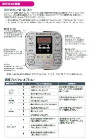【特典付】インスタントポット DUOmini 3L(2〜4人分) /InstantPot デュオミニ 【只今セール中!送料無料/クロスおまけ付/あす楽】【RCP】【ZK】【s21】