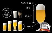 ハンディービールサーバー