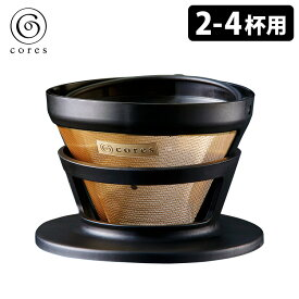 cores ゴールドフィルター C246BK (2〜4杯用) /コレス 【送料無料/在庫有/あす楽】【RCP】