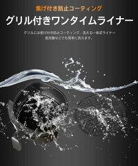 【オンライン生活】ノンフライヤースリムDX