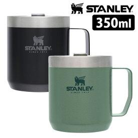 STANLEY クラシック真空マグ 350ml(新ロゴ) /スタンレー 【送料無料/在庫有/あす楽】【RCP】