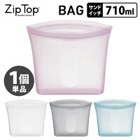 【ZipTop】Bagサンドイッチ(単品)