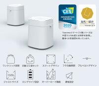 【TOWNEW】ロボット型スマートゴミ箱