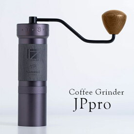 正規販売店 LOGIC コーヒーグラインダー JPpro ジェイピープロ /ロジック 【ポイント2倍/送料無料/あす楽】【ZK】【RCP】【p0309】