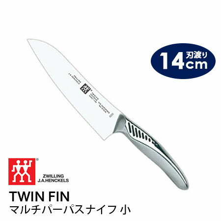 zwilling jahenckels multipar pass knife small length of a blade 14cm twin fin fs3gm - Zwilling Ja Henckels