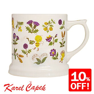 Karel Capek UK Mag garden busy /karelcapek [10]