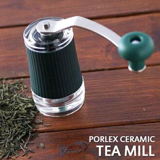Pau Rex ceramic tea mil fs4gm