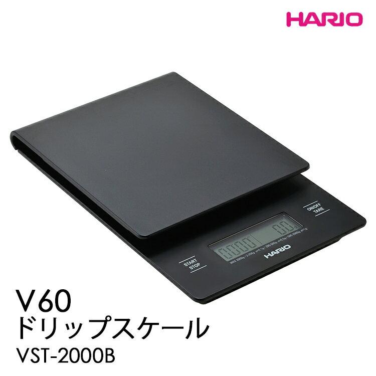 HARIO V60 ドリップスケール 【只今セール中&ポイント5倍!送料無料/在庫有/あす楽】【RCP】【s20】【p0703】
